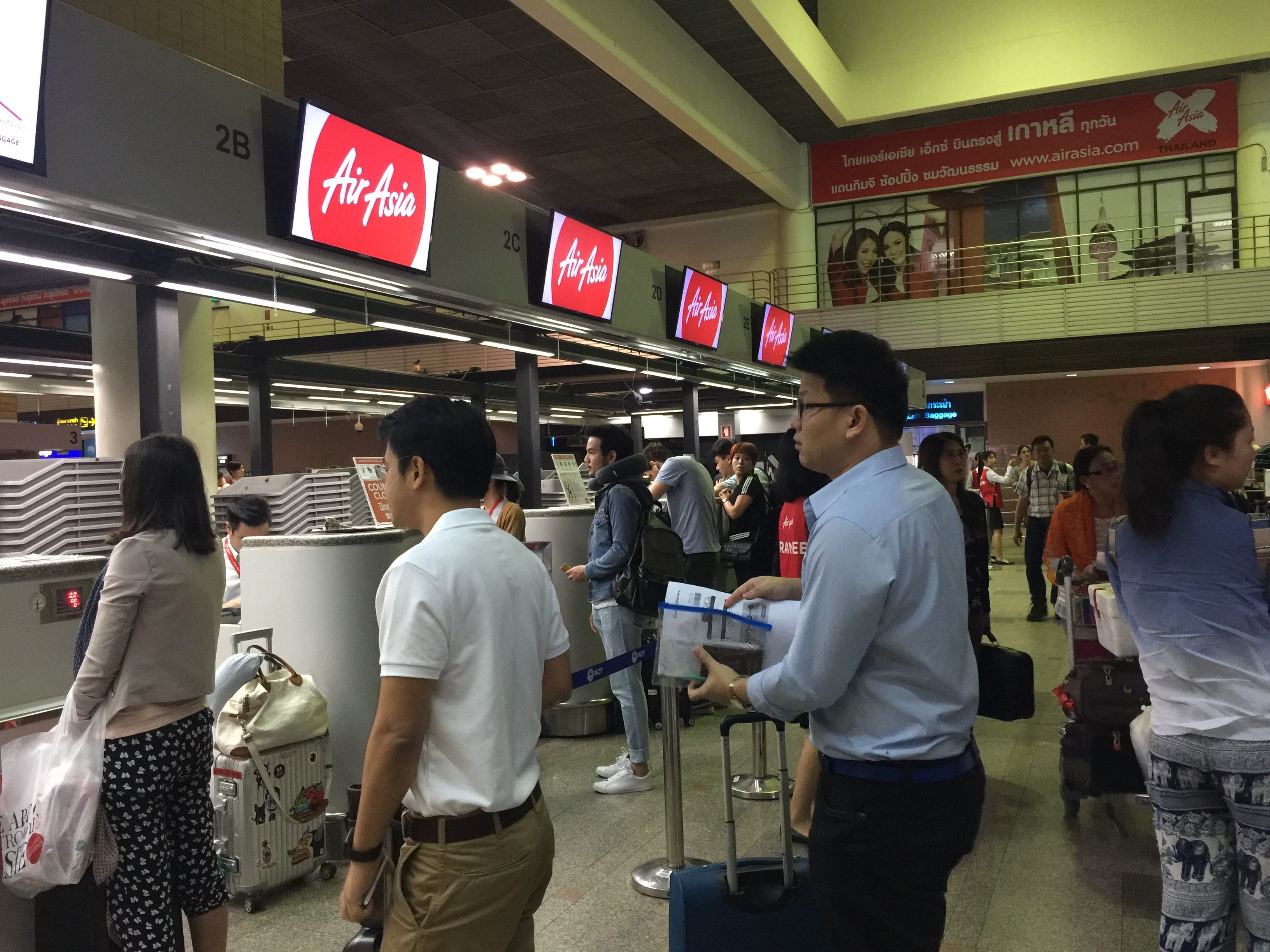 Air Asia Counter