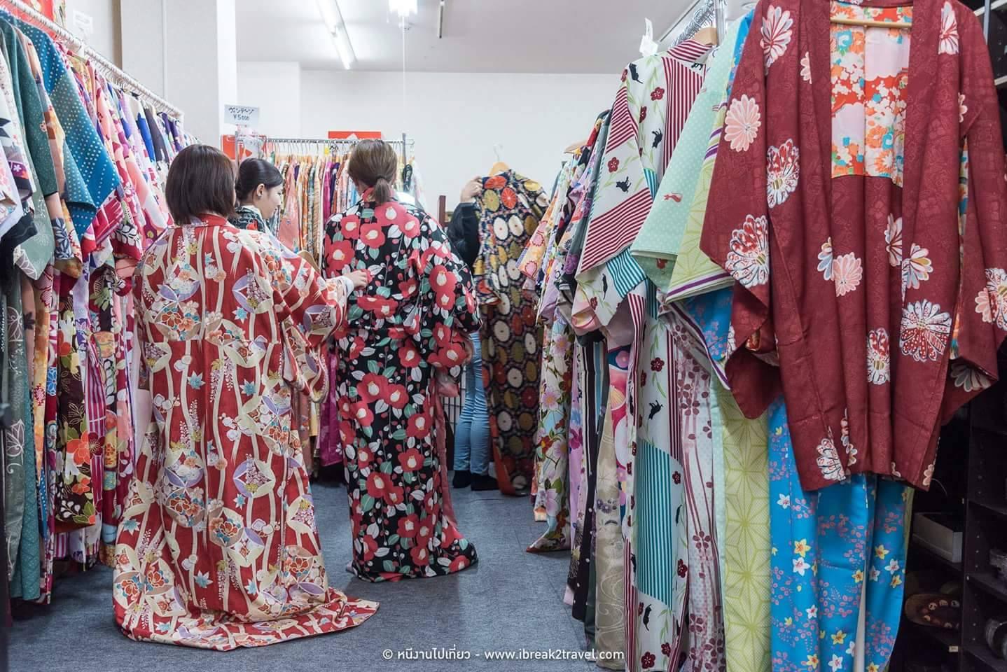 เช่าชุดกิโมโนญี่ปุ่น