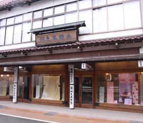 Sugikyu Kimono fabric shop