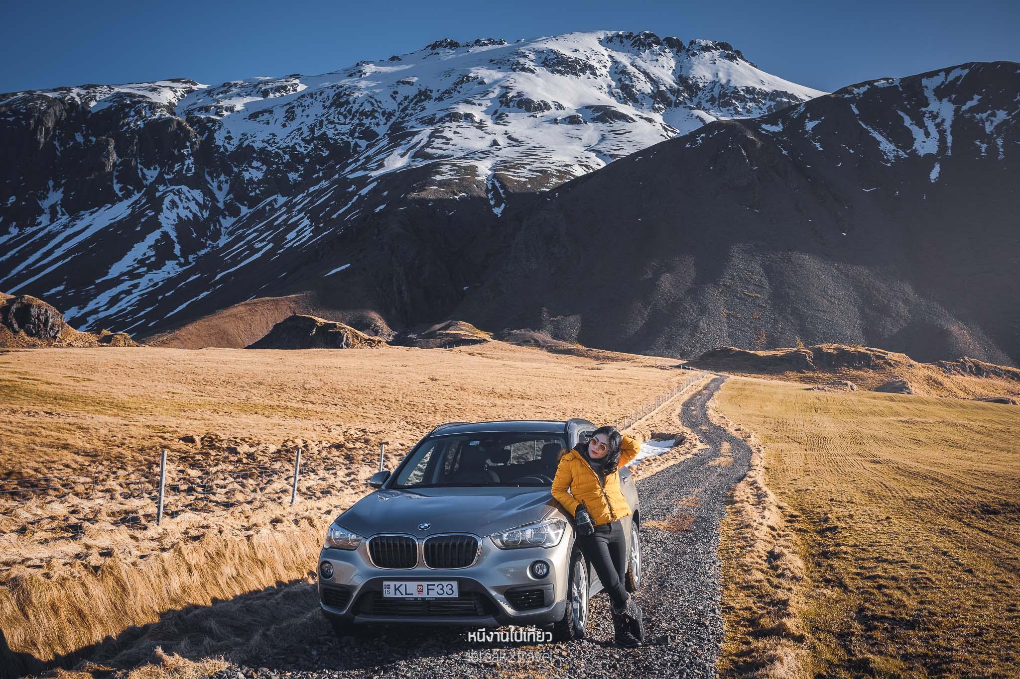 10 ข้อควรรู้ก่อนไปเที่ยวไอซ์แลนด์ - หนีงานไปเที่ยว