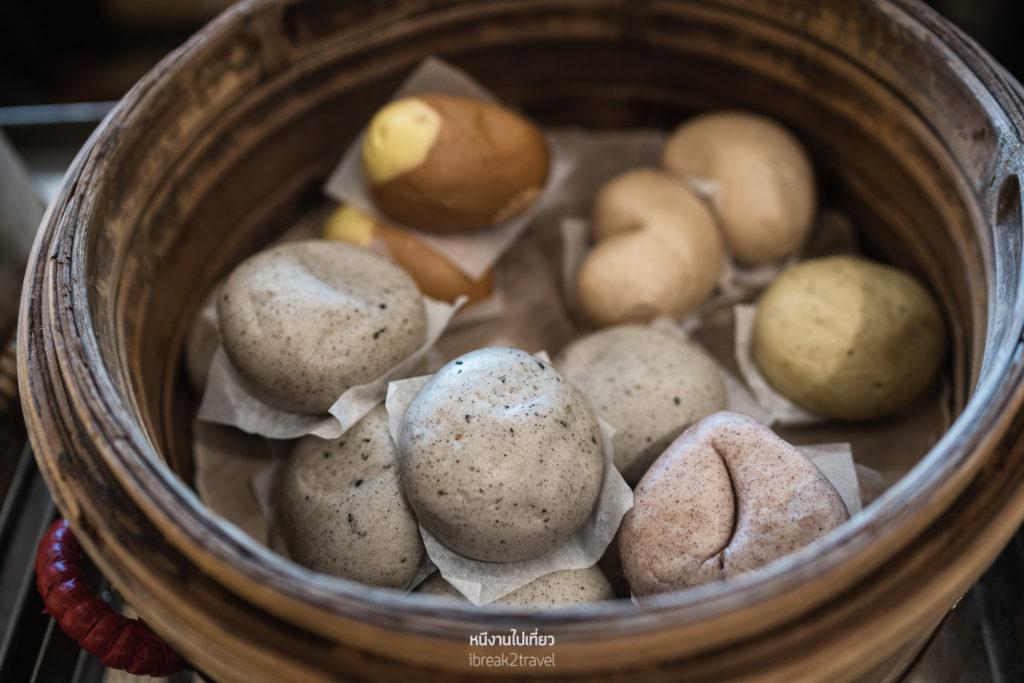 Klin Taiwan Baozi