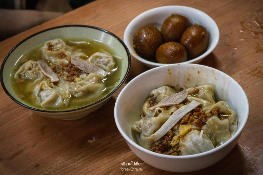 Furong Repasts