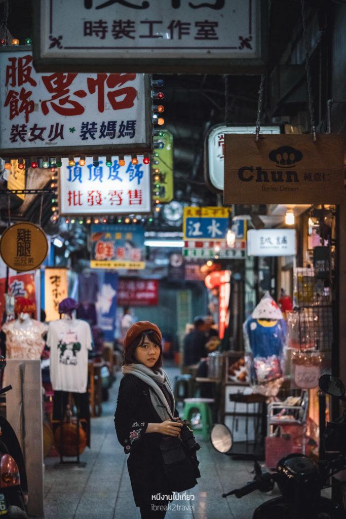 Zhengxing Street