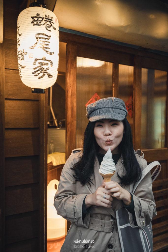Chuan wei jia