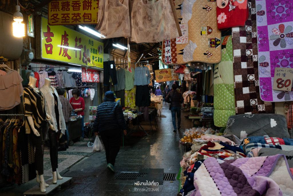 Tainan Market