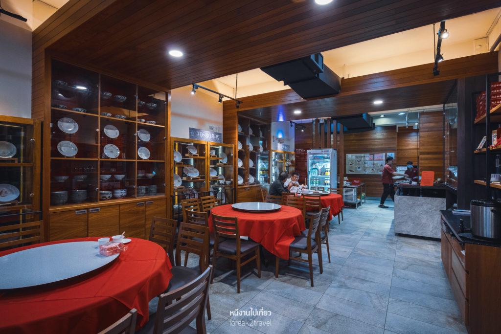 บรรยากาศด้านในร้าน Amei Restaurant